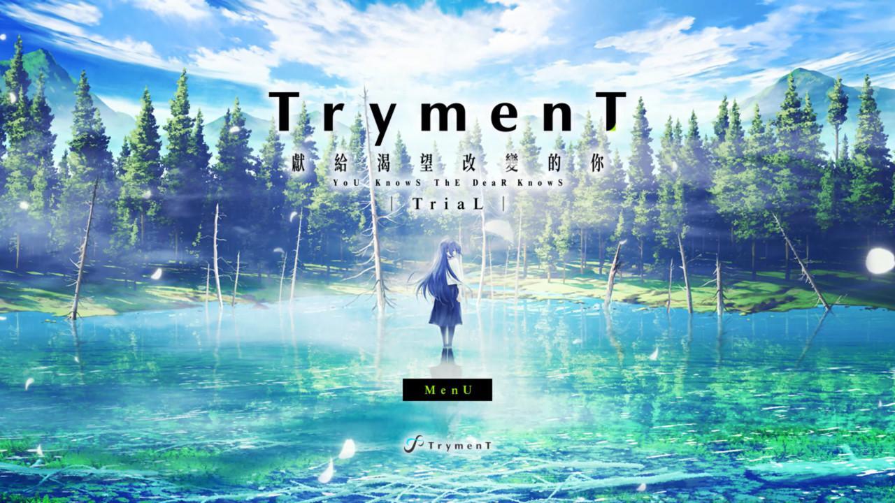 《TrymenT ─献给渴望改变的你─》宣布推出试玩