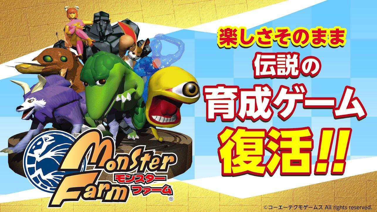 《怪兽农场》手机移植版上线 NS版将于12月发售