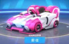 跑跑卡丁车手游玩家使用最舒适赛车排名一览