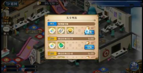 梦幻模拟战手游策划面对面通关攻略详解