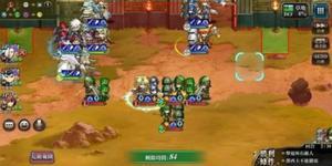 梦幻模拟战手游65级协力战帝国侵攻攻略详解